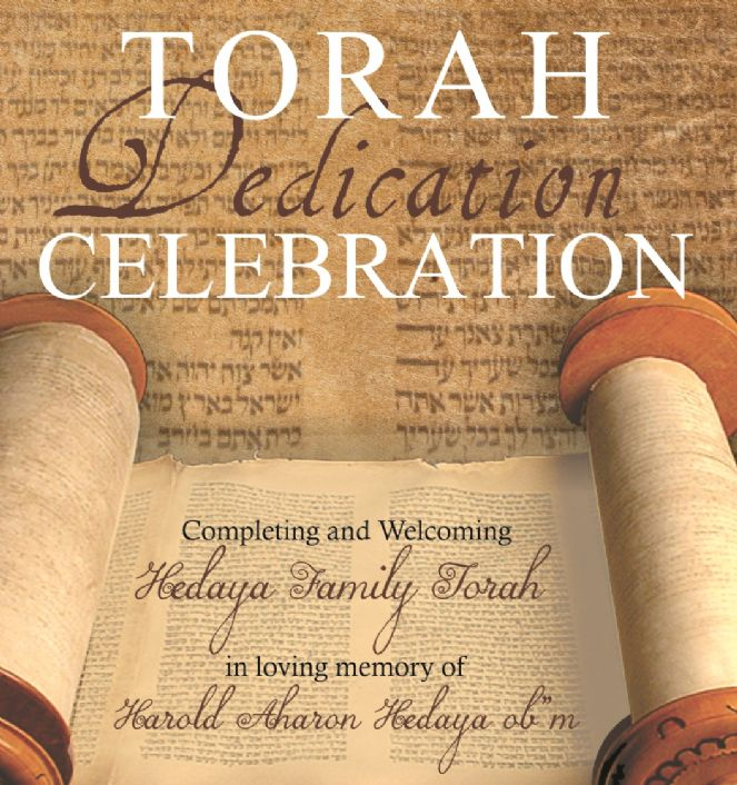 pic: Hedaya Family Torah Dedication